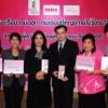 มะเร็งปากมดลูก ภัยเงียบที่หญิงไทยไม่รู้จริง..!?