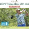 """ปฏิทินข่าว : โครงการกอล์ฟไทย-ญี่ปุ่น """"TGWA Thailand Elite CUP 2018"""""""