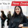 การศึกษานิวซีแลนด์จับมือ 7 สถาบันการศึกษาชั้นนำ พัฒนาหลักสูตรภาษาอังกฤษ เจาะกลุ่มคนทำงาน