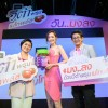 Brand's Suntory introduces the all-new Brand's VETA Prune-MatoPlus