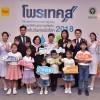 """รัฐ-เอกชนรวมพลังรณรงค์ """"มือสะอาด สร้างฝัน"""" ลดการแพร่เชื้อโรคในเด็กไทย เนื่องในวันล้างมือโลก 2018"""