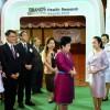 พระเจ้าวรวงศ์เธอ พระองค์เจ้าโสมสวลีฯ เสด็จไปทรงเปิดงานประชุมวิชาการฯ