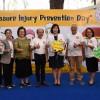"""รพ.ราชวิถี จัดกิจกรรม""""Pressure Injury Prevention Day 2018"""""""