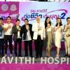 เซเลบริตี้ สายบุญ ชวนคนไทยทั่วประเทศร่วมสร้างกุศล สมทบทุนซื้อเครื่องมือแพทย์ รพ.ราชวิถี