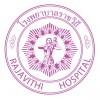 รพ.ราชวิถี จัดงานประชุมวิชาการหัวใจและหลอดเลือด