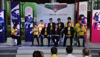 """""""มูลนิธิ รพ.ราชวิถี"""" เปิดโครงการ """"ทีมราชวิถี ซูเปอร์ฮีโร่ พิชิตมะเร็ง"""" รวมเหล่าศิลปินใจบุญ กว่า 80 คน ร่วมทีมฯ ชวนคนไทยทั่วประเทศระดมทุนช่วยผู้ป่วยมะเร็ง"""