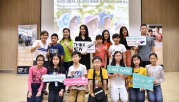 การศึกษานิวซีแลนด์ จัดเวิร์คชอปติวเข้มภาษาอังกฤษให้เยาวชนไทย