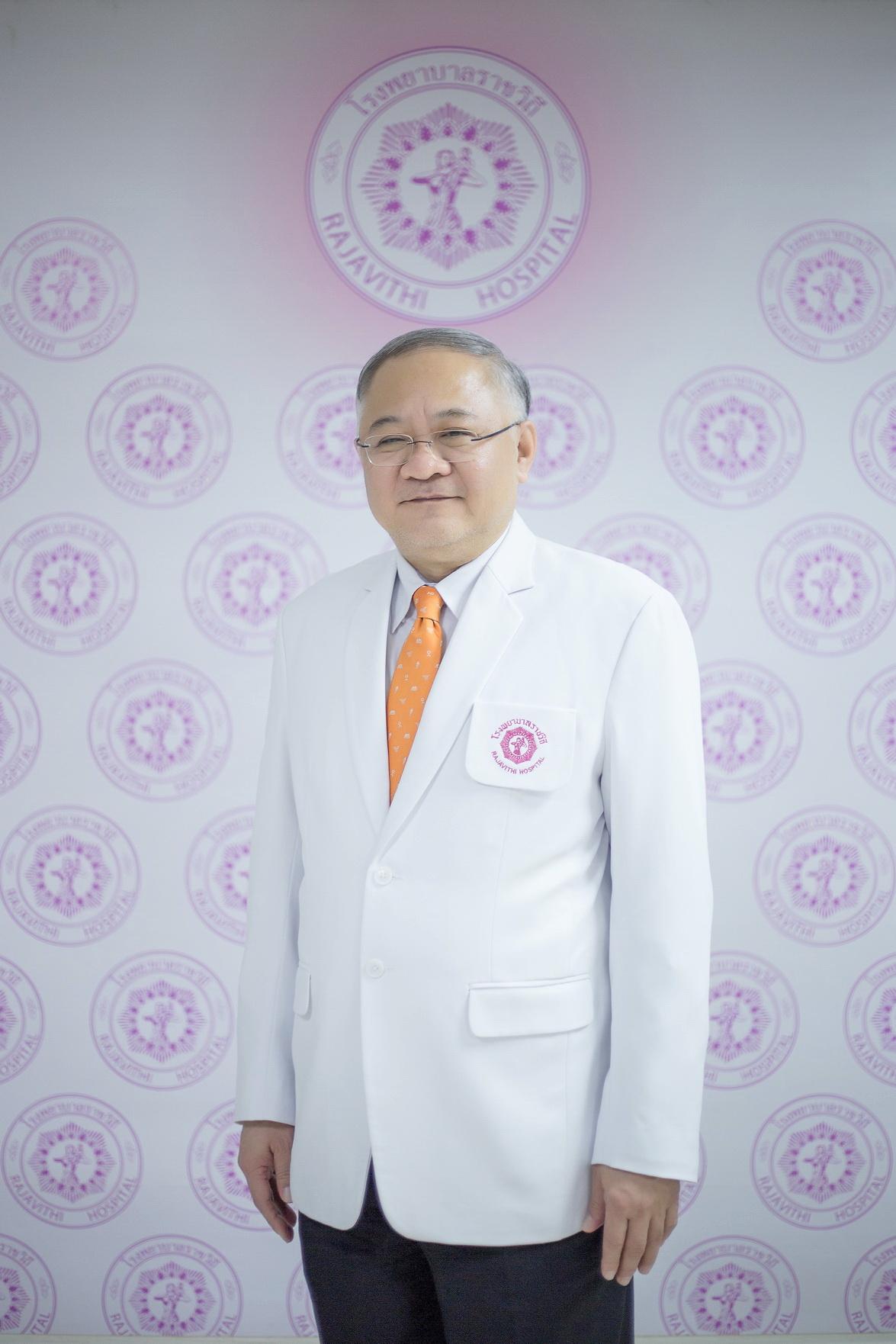 นพ.มานัส โพธาภรณ์ ผู้อำนวยการโรงพยาบาลราชวิถี