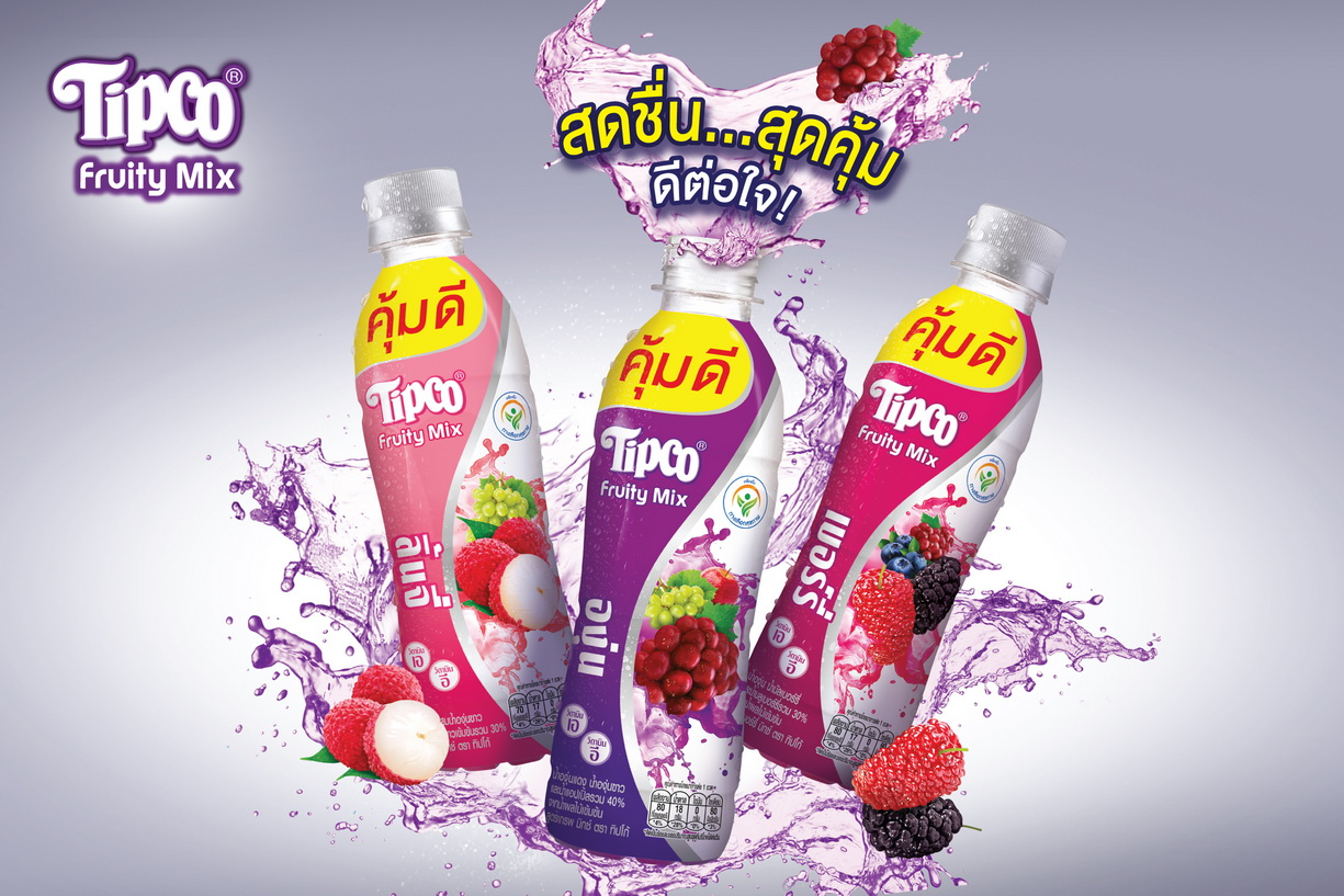 Tipco -fruit juice - final resize