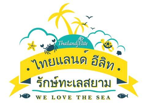 logo_CSR2018
