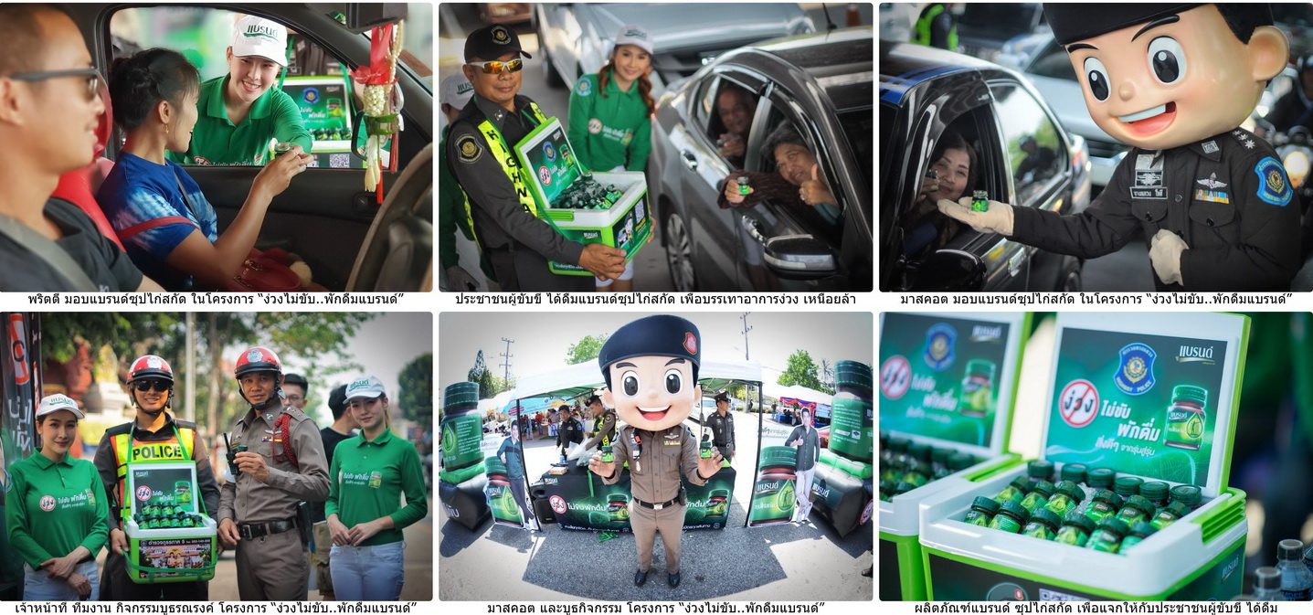 BEC_Songkran_2018-02