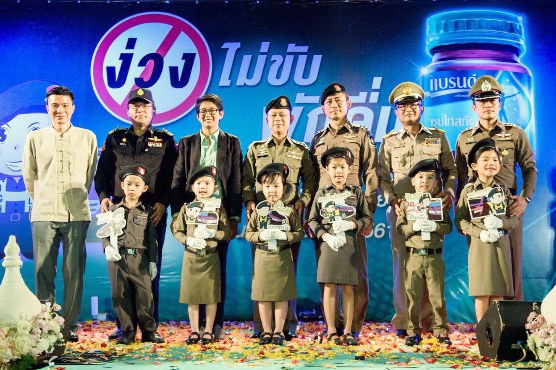 BEC_Songkran_2018