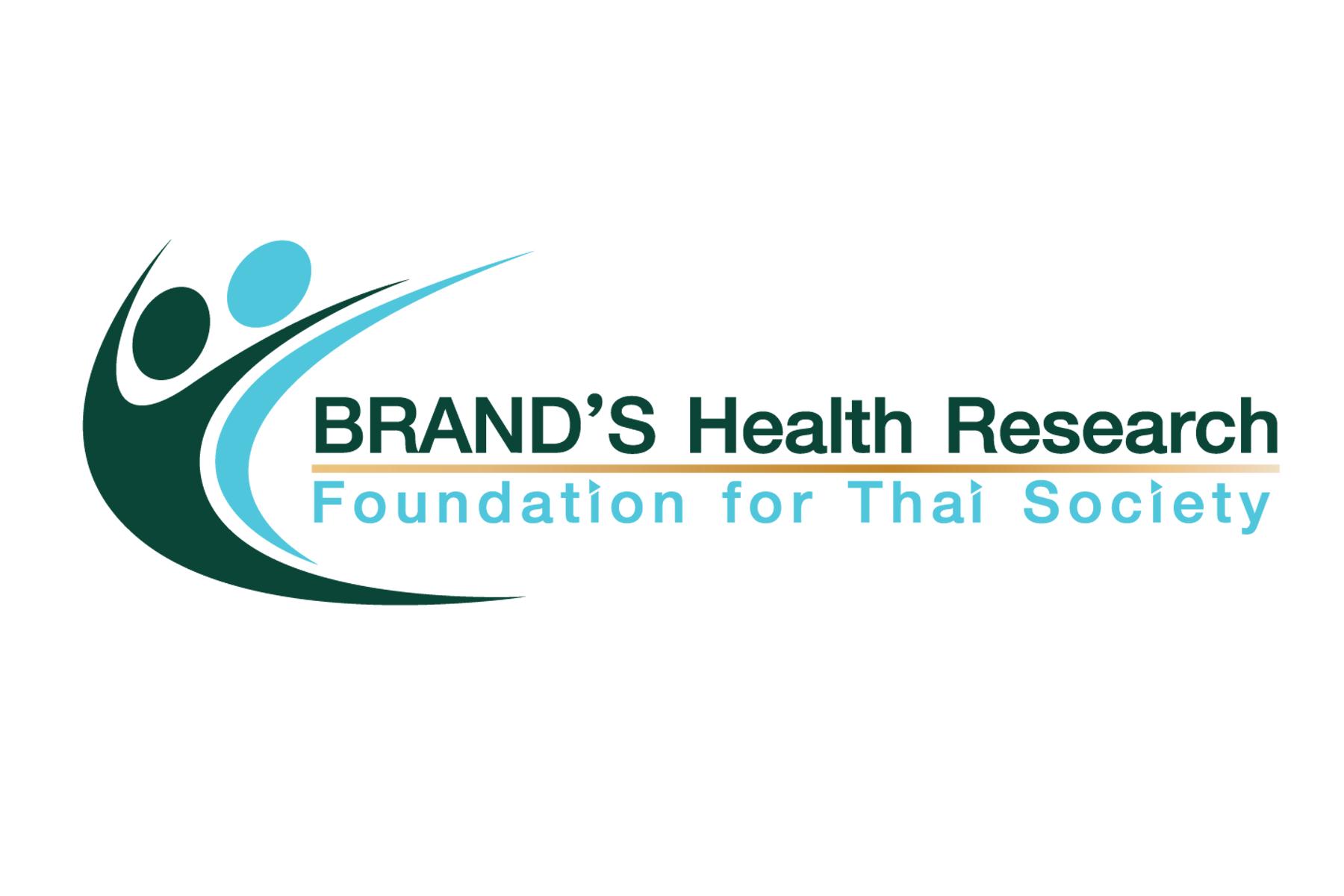 Logo-BHRF-01