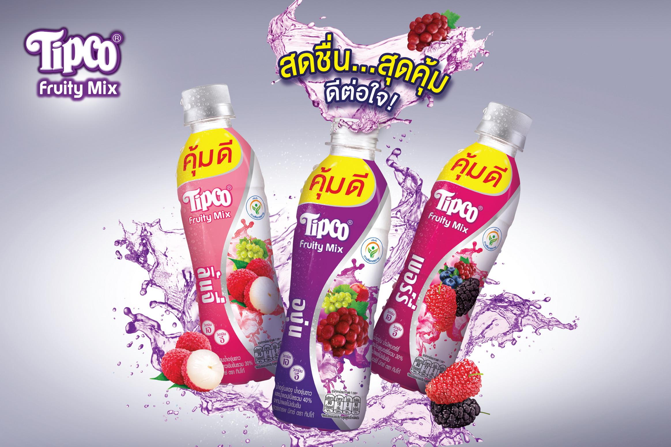 Tipco -fruit mix