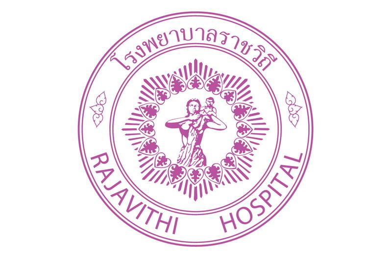 rajavithi-logo_resize