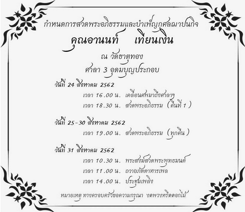 S__66814005_resize