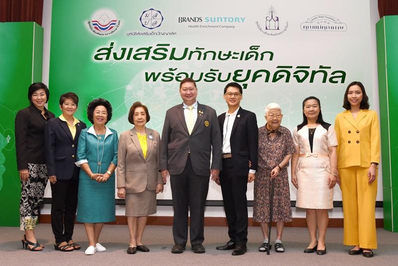BJR Academic Seminar01_800