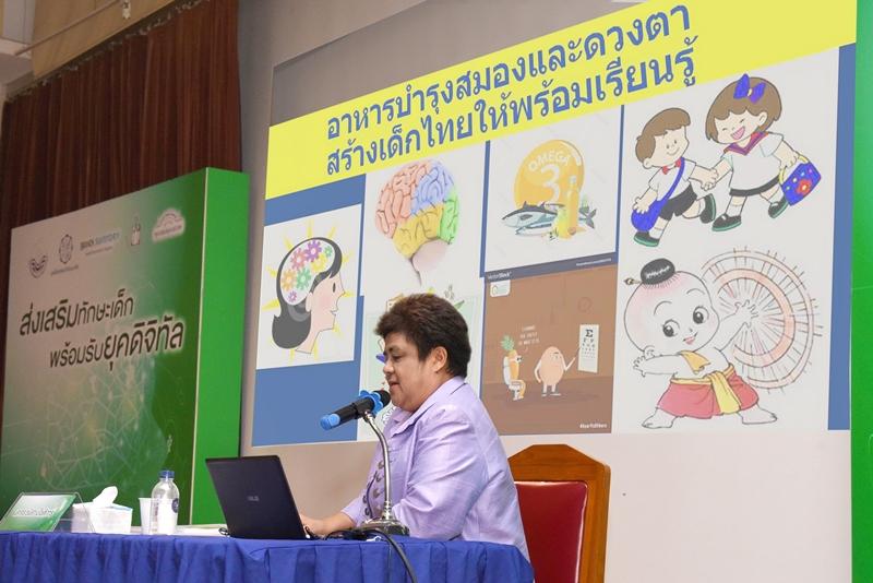 BJR Academic Seminar02_800