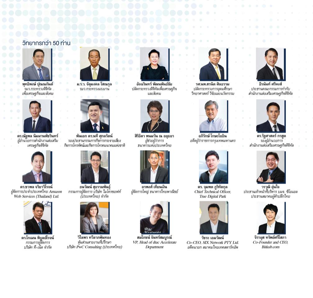 depa - CEO#3 p10