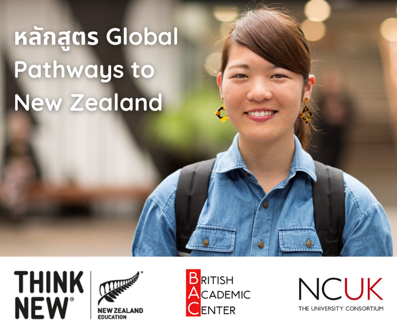 Global Pathway to New Zealand_resize