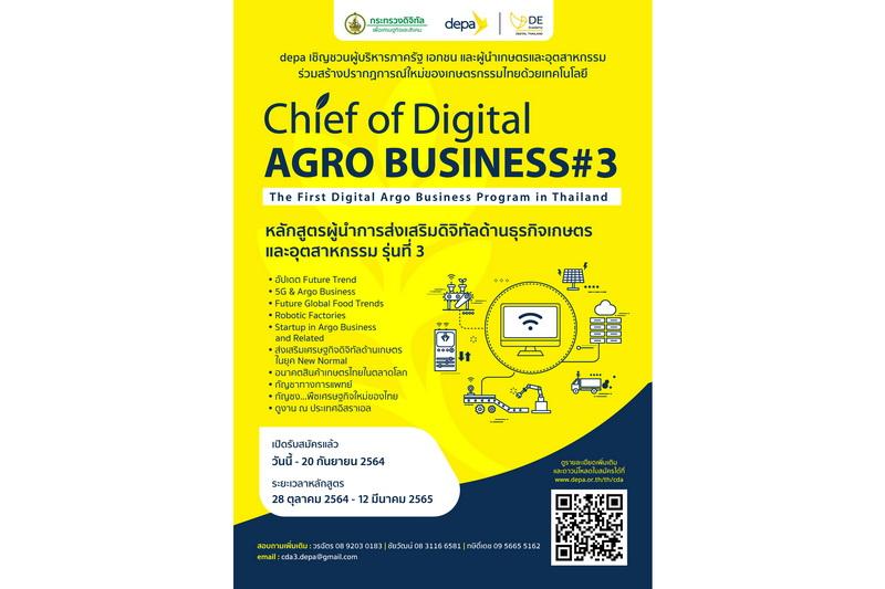 0AW_CDA_3 Poster CS6